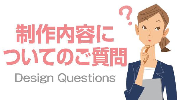 ロゴaiデータ変換の制作内容についてのご質問