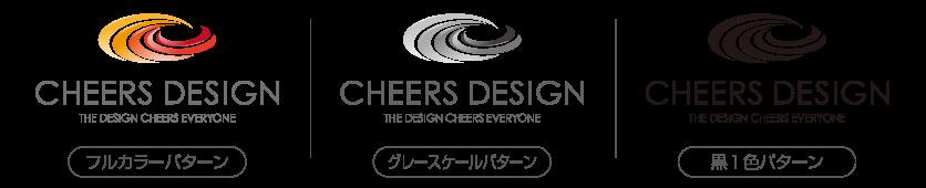 ロゴマークはフルカラー、グレースケール、黒1色のパターンで納品します。
